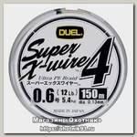 Шнур Yo-Zuri PE Super X Wire 4 Silver 150м 0.6/0.132мм 5.4кг