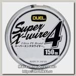 Шнур Yo-Zuri PE Super X Wire 4 Silver 150м 0.8/0.153мм 6.4кг