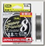 Шнур Yo-Zuri PE Super X Wire 8 Silver 150м 0.8/0.153мм 7кг
