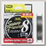 Шнур Yo-Zuri PE Super X Wire 8 Silver 150м 1.0/0.171мм 9кг