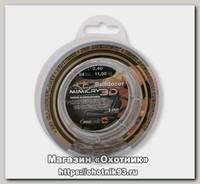 Шоклидер Prologic Bulldozer Mimicry Water Ghost XP 100м 32lbs 15.6кг 0.50