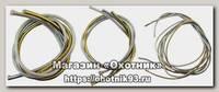 Синтетика Textreme Mylar medium gold