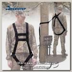 Система страховки охотника Full body harness до 136кг