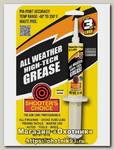 Смазка Shooter`s Choice Hight-Tech Grease 10мл