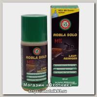 Средство Ballistol Robla Solo MIL для чистки стволов 65мл