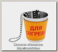 Стакан Хольстер с цепочкой Для согрева