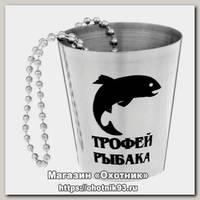 Стакан Хольстер с цепочкой Трофей рыбака