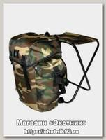 Стул-рюкзак Зонт 30л до 90 кг