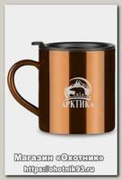 Термокружка Арктика с крышкой 450мл кофейный