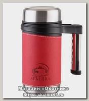 Термокружка Арктика с ручкой в коже 500мл красный