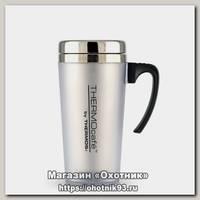Термокружка Thermos Mug нержавеющая сталь серебро