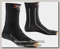 Термоноски X-BIONIC Trekking merino isolator р.39-41