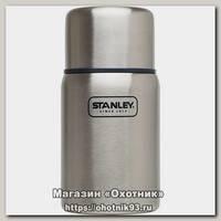 Термос Stanley Adventure Food 0,7л сталь