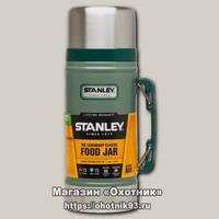 Термос Stanley Legendary classic food flask 700 мл темно-зеленый