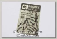 Вертлюг Rocket Baits с застёжкой