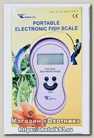 Весы Siweida рыболовные электронные 40кг 20гр