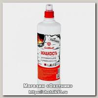 Жидкость Лидер для розжига 0.5л парафин