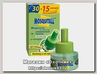 Жидкость Mosquitall Универсальная защита от комаров 45 ночей