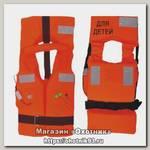 Жилет Таёжник спасательный речной с маяком оранжевый